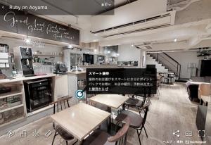 カフェ ルビーオン青山 店内