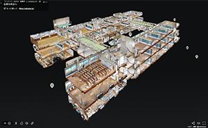 校舎全体を3Dモデル化できる!