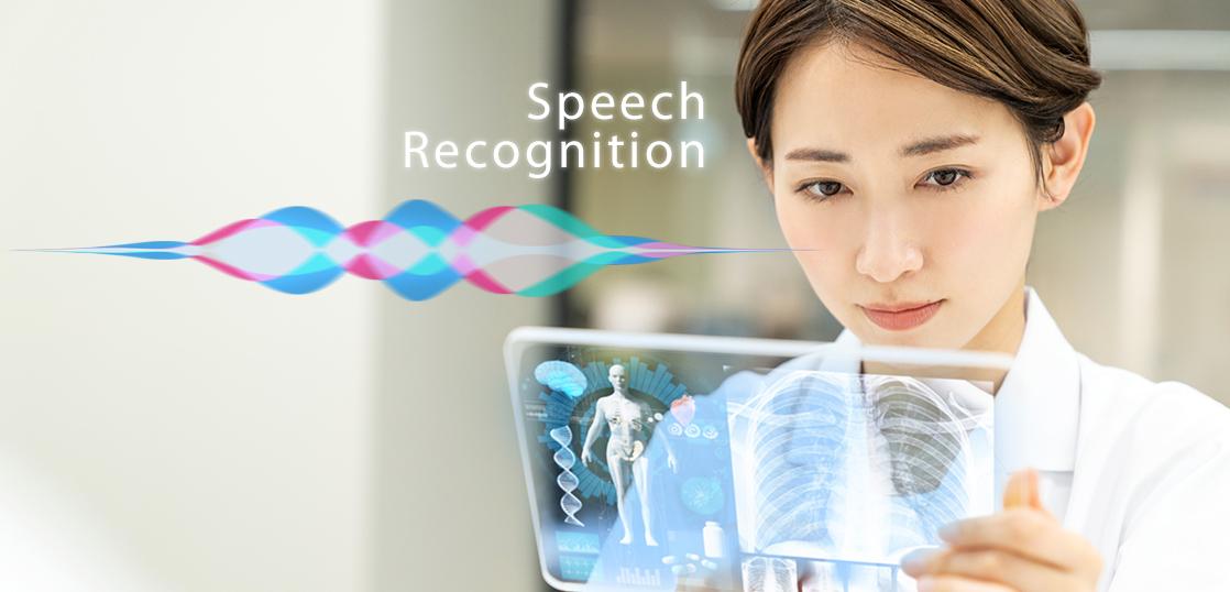 音声認識AI