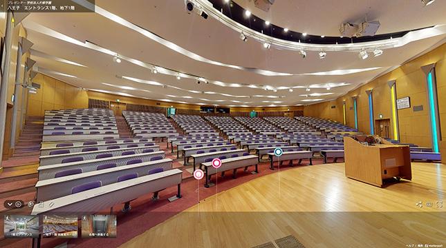 地下1F 視聴覚ホール(大ホール)