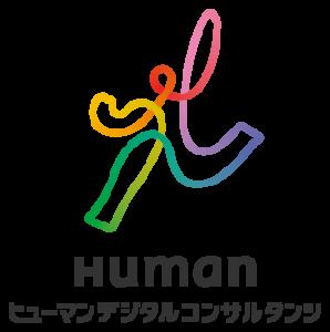 ヒューマンデジタルコンサルタンツ Logo Mark