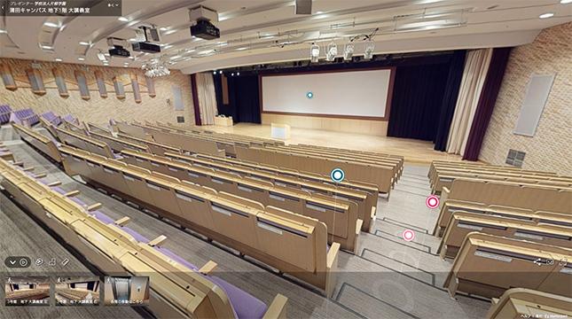 地下1階大講義室