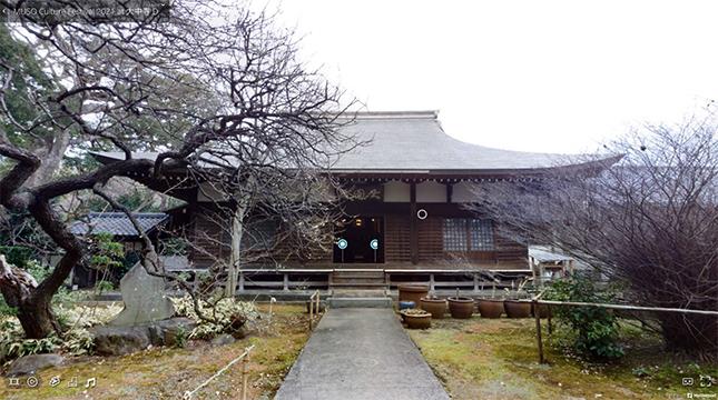 大中寺 本堂