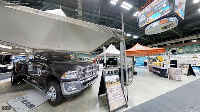 Canada North Resources Expo