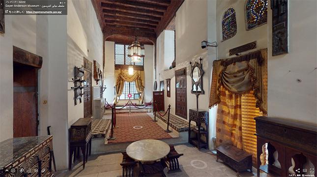 美しい絨毯が敷き詰められたレセプションルーム