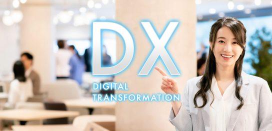 デジタルトランスフォーメーションの定義って?